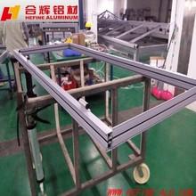 Swing or slide open thermal break aluminium door