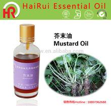 pure mustard seed oil