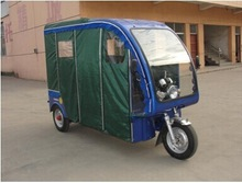 Passenger gasoline tricycle 150cc 5 seats