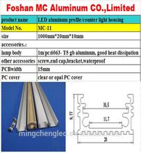 2014 lamp shade flexible led linear light strip in foshan