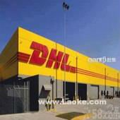 dhl express service china to cyprus-----Achilles