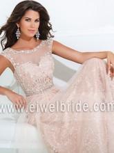 Charming Glam Sleeveless Beaded Pink Tulle Prom Dress Z2563