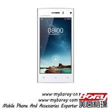 direct factory wholesaler leagoo lead 3s waterproof dustproof and shockproof mobilephone