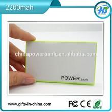 2015 2200mAh / 2600mAh portable cell phone solar charger
