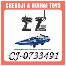 Baby plastic remote control boat toys
