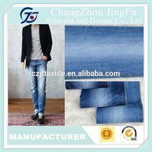 JF-V524 poly cotton yarn 5000 yards denim fabric for women