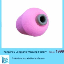 high quality 75d/36f spun polyester yarn dty twist z raw dyed color for knitting
