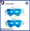 2014 hote sale walmart eye mask gel