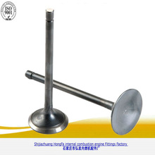 car/ship/truck/motorcycle diesel spare engine valve for TOYOTA 1a