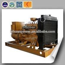 Animal wastes digester Biogas genset 100 kw price