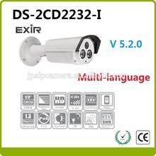 Fast Delivery Hikvision DS-2CD2232 Full-HD 1080P Waterproof Bullet IR 30 Meters 3 Megapixel IP Alarm Camera