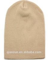 Beanie Hat/Ski Beanie Hat/Slouch Beanie Hat Knitting Pattern