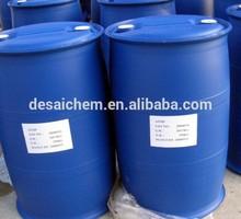 water treatment chemical Amino Tri (Methylene Phosphonic Acid)/ ATMP / CAS.NO.: 6419-19-8