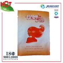 Good quality pure al facial mask bag
