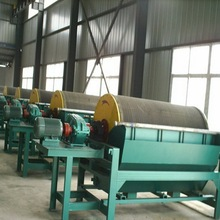 iron ore magnetic separator machine