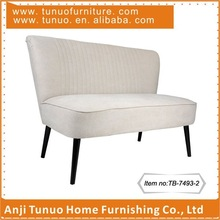 Chair&sofa&lounge&couch,Rubber wood and Jean fabric,Piping around,TB-7493-2