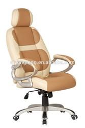 Antique design Massage Office Chair Sport Y-2640