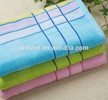 popular new design ultra fine microfiber bath towel