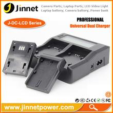 J-DC-LCD Universal Dual Multi Camera Battery Charger for Sony NP-F NP-FP NP-QM BP-U60 BP-U90