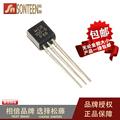 Mcr100-6 to92 0.8a/400v scr transistor( 100)-- mrdsm