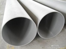 304 Weled steel pipes