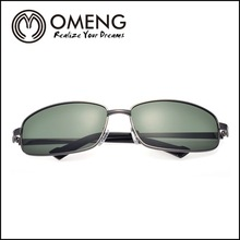 G15 Small Size Men Sunglasses Made In P.R.C