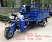 200CC Agricultural heavy-loaded three wheeler motorcycle TUK TUK(HZ200QZH)