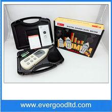 Digital Sound Level Meter GM1357