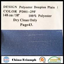 100% Polyester fabric decorative curtain