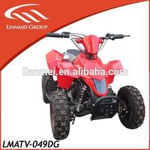 49cc mini quad wholesale atv china