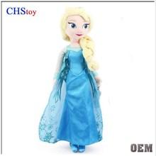 CHStoy frozen elsa doll plush
