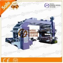 professional names of printing machines