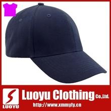 men plain baseball cap