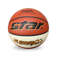 Star BB426-25 basketball, PU,Size6 , indoor/outdoor, basketball, made by hand, brown-white
