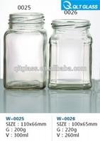 wholesales High quality hot sale candy jar pickle jar glass jar with metal lid