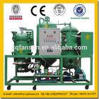 Latest technology rational construction used engine oil regeneration equipment
