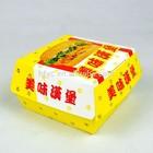 hot !Custom logo paper packaging box hamburger boxes