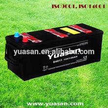 Professional Manufacturer YUASAN Dry DIN Lead Acid Truck Battery Auto Battery 12V 140AH --64011