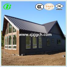 Small 2 bedroom prefab/modular house