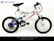 HH-N34 20 inch mtb children mountain bike from Hangzhou manufacturer