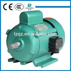 YL YC/YL JY Series single phase 2.2kw electric motor