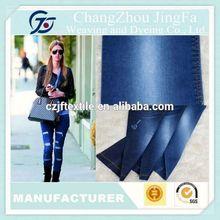 JF-V1216 china cotton polyester spandex blend fabric denim