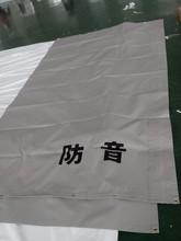 fire/ sound proof mesh sheet construction best quality