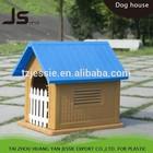 dog cage,/dog house/dog kennel
