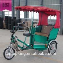 241 Yongxing electric pedicab rickshaw for sale 008613608435503