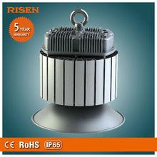 Risen High Power GS Institution Buildings LED High Bay Lamp