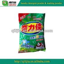 OEM Washing Powder Laundry Detergent for Pakistan Market