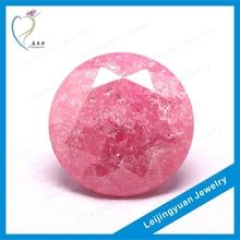 Pink round shape ice loose zircon