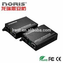 New Arrive 1000M Simplex Ethernet media converter