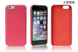 Latest fancy ultrathin cover for Iphone 6 for man for woman